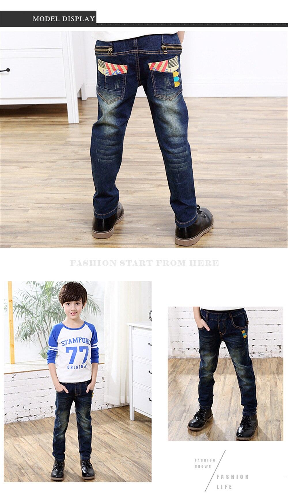 Compre Nueva Moda Niños Pantalones Vaqueros Cintura Elástica ...