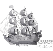 Free shipping 3D Metal Puzzles DIY Ship Model Gift World's Ship Ferry Caribbean Black Pear Pirate Ship Jigsaws Toys Present Gift(China)