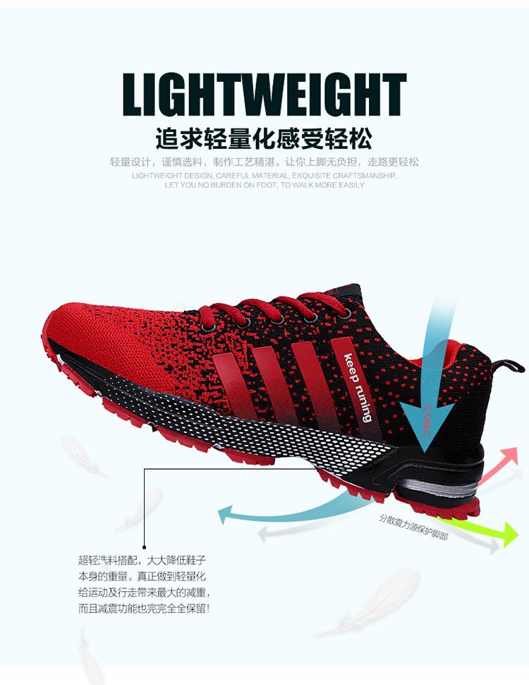 JYRhenium Sneakers Shoes Men Running Shoes 17 Lovers Outdoor Men Sneakers Sports Breathable Trainers Jogging Walking Shoes 28