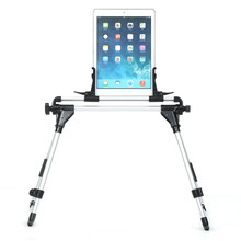 ularmo Universal Foldable Desk Floor Stand Bed Tablet Bracket Holder Mount For iPad tablet PC For GPS Kindle For mobile Phone(China)