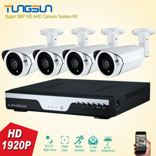 New Super Full HD 4CH 3MP Outdoor Video Surveillance System Kit 4 Channel Array CCTV Camera System 1920P Security Camera System