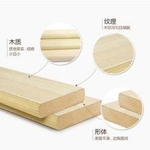 Radius Edge Pressure Treated Pine Deck Board, 90x24mm, Outdoor Solid Wood Flooring of Russian Pine.(China)