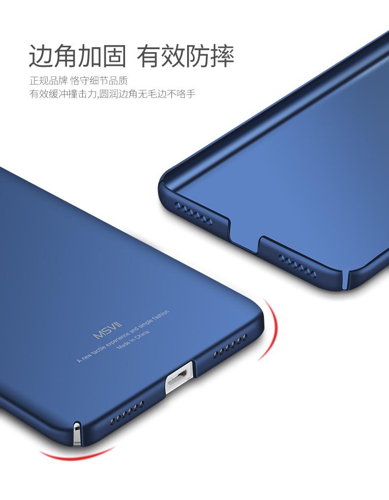 For Xiaomi Redmi Note 4 4X Case Cover (18)