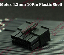 30pcs/lot Black ATX / EPS PCI-E Molex 4.2mm 10Pin male Power Connector Housing Plastic Shell Connecter