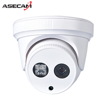 Super 4MP H.265 IP Camera Onvif Indoor White plastic Array Dome CCTV 48V PoE Network P2P Motion Detection Security Email Alarm(China)