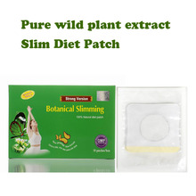 One box Butterfly wild plant extracts weight loss patch100% effective slimming blueberry diet supplement for 2 months supply