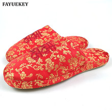 FAYUEKEY New Spring Autumn Winter Home Chinese Red Cotton-Padded Wedding Slippers Women Indoor\Floor Warm Slippers Flat Shoes(China)