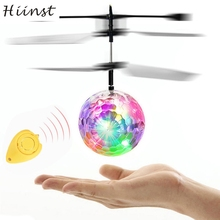 CHAMSGENDdrop ship Flying RC Electric Ball LED Light Aircraft Helicopter Induction LED lanterns Toys july11 P30 Aug15(China)