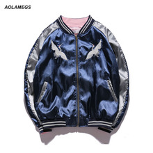 Aolamegs Japan Yokosuka Jacket Men Women Unisex Fashion Bomber Jacket Crane Bird Embroidery Baseball Uniform Kanye West Clothing