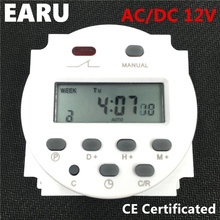 CN101A Timer Switch AC/DC 12V Digital LCD Power Weekly Mini Programmable Time Switch Relay 8A to 16A Smart Auto Control Quality