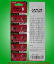 HOT! 0% Hg AG4 LR626 SR626 377A 1.5V alkaline button cell batteries, coin cells  600 Blister cards Per Lot free shipping