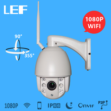 LEF 1.3MP/2.0MP HD WIFI PTZ Dome IP Camera Outdoor 4X Zoom CCTV Security Video Network Surveillance IP Camera ONVIF