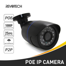 POE 1920 x 1080P 2.0MP Waterproof Bullet IP Camera 24LED Outdoor CCTV Camera ONVIF Night Vision P2P IP Security Cam (Black)