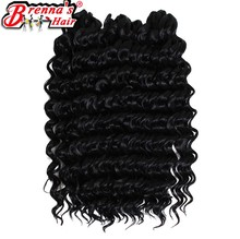 3pcs/lots Synthetic Eunice Hair bundles deep wave hair extension Twist 10inch short Bulk hair for black women free ship(China)