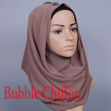 New Color Muslim hijab islamic women hijab Muslim hijab jersey scarf hijabs bubble chiffon shawls plain scarves WL2461(China)
