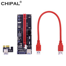 CHIPAL 30 см VER009S PCI-E 1X 16X Riser Card PCI Express удлинитель 4Pin 6Pin SATA Molex power USB 3,0 кабель для BTC EOS ETH Miner(China)