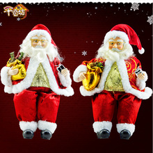 Christmas site layout, props, decorations, Christmas gifts, props, sitting Santa Claus