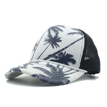 Fashion Women Men Summer Seaside Mesh Baseball Cap With Coconut Tree Seaside Holiday Trucker Hats Adjusted Airy Snapback(China)