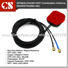 WIFI GPS GLONASS Combo Outdoor Antenna waterproof with 3m 118inch SMA male(inner pin) magnet and patch glue base