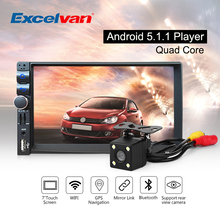 Car Media Player Android 5.1.1 Quad Core 7'' Touch Screen Bluetooth A2DP GPS Stereo Radio Audio MP3 MP4 Player 3G/FM/AM/USB/SD