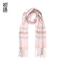 Toyouth Scarves 2017 Autumn And Winter Women Fashion Plaid Warmth Pink Wool Tassel Scarf Female(China)