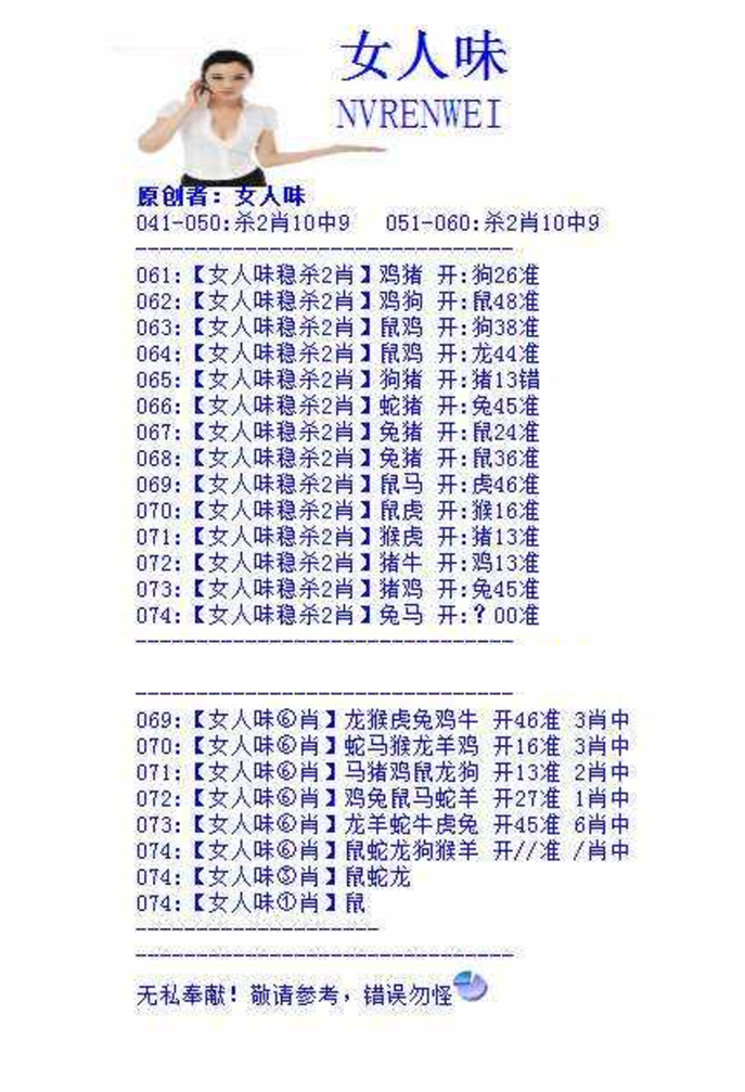 HTB19I91eUGF3KVjSZFv762_nXXam.png (687×1007)
