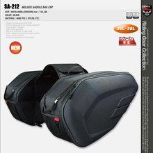 Motorcycle SA212 Tank Bag Motorcycle Saddlebags racing alforja riding motor Helmet Bags oil bag
