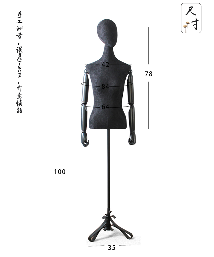 Female Half Body Cloth Mannequin With Wooden Arms Props Clothes Display Rack Wedding Dress Women Fabric Mannequin (2)