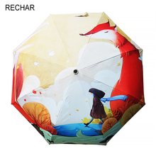 RECHAR High-grade creative girl World illustration Fox Umbrella sun protection Ultraviolet Three Folding umbrella Free Shipping