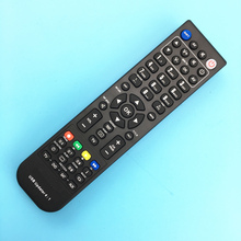 USB download  remote controller 4 in1, USB remote control for TV, DVD, SAT, AUX, by USB programmable, updater 4:1