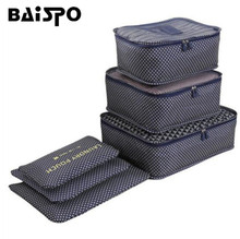 Household portable box waterproof clothes organizer storage box underwear bra packing makeup cosmetic cloth storage bag 6pcs/set(China)