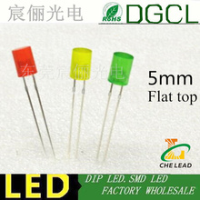 100pcs/color 5mm Flat top red/green/yellow/blue/orange Round led 5mm DIP LED without fringe indicator LED light diode(China)