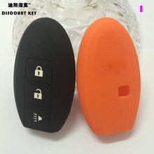 Silicone Key Case Cover for Infiniti G25 FX35 EX25 QX56 FX37 Infiniti remote key case 3 buttons smart key(China)