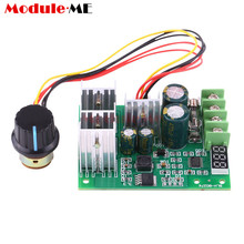 30A PWM Motor Speed Controller Module Dimmer Current Regulator+ Display DC6-60V(China)