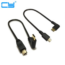 Micro USB 2.0 Mini USB type-c public data line copy line charging OTG contact line cable Connector Mobile phone 25cm