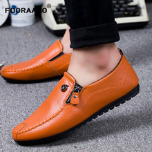 Buy Fashion 2018 Men Loafers Shoes Leather Mens Summer Shoes Flats Spring Men Casual Shoes Slip Lazy Driving Shoes Moccasins for $18.62 in AliExpress store