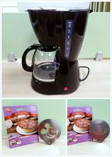 Free Shipping Onezili Automatic 16 Cups Espresso Electric Coffee Maker White Drip Coffee Machine With Water Window 220V(China)