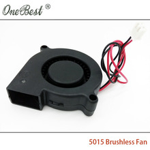 Free Shipping 5015 Turbo fan Joints XH2.54-2P Sleeve Bearing Brushless Fan 5CM Circular Centrifugal Turbo Blower Fan DC 12V 0.1A