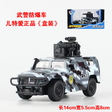 The latest version of alloy 2016 armed  explosion-proof light back to children's toys model