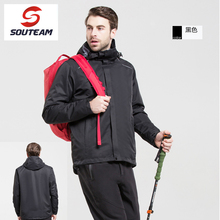 2017 SOUTEAM Brand Waterproof Jacket For Men warm winter coat Ski Suit Set Men Snowboard Jacket Male Ski Clothing for men #M1855(China)