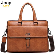 "JEEP BULUO Brand Men Tote Casual Briefcase Business Shoulder Bag Brown Leather High Quality Messenger Bags 14""Laptop A4 Files(China)"