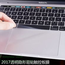 High Clear Touchpad Protective film Sticker Protector for Apple macbook air 13 pro 13.3 15 Retina Touch Bar 12 touch pad laptop(China)