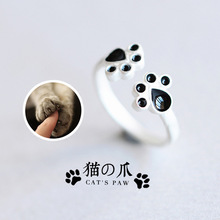 Europe hot Cat claws rings made by copper for women Cute animal Cat footprints rings size adjustable as gift rings wholesale
