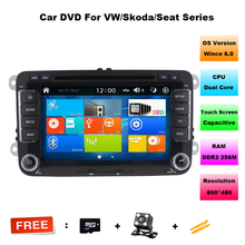 7 inch 2 din Multimedial VW Car DVD Player GPS Navigation for GOLF 6 new polo New Bora JETTA PASSAT B6 SKODA GPS Map