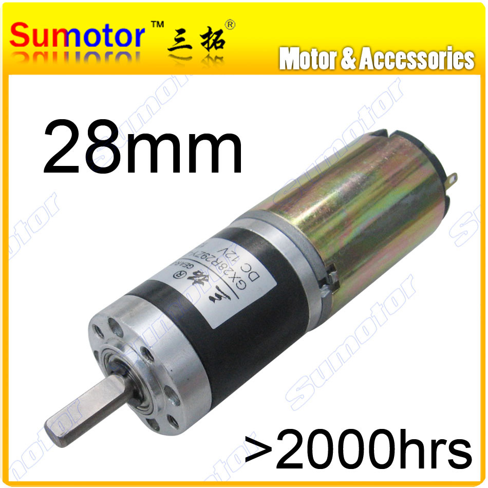 GX28 D=28mm 12V 24V high torque low speed Planetary gear motor DC brushed motor long life high quality Durable tubular motor<br>