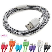 1/2/3M Strong Fabric Braided  V8 Micro USB Charger Charging Sync Data Cable For Cell Phones