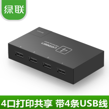 Green usb printer sharing device 4 switchs for small usb flash drive mouse 4in 1out converter