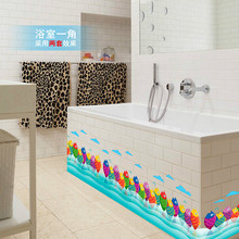 Cartoon The underwater world Colorful goldfish 3D baseboard wall stickers for kids room bathroom pvc wall decals home decor &