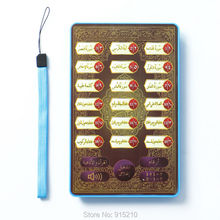 Arabic 18 short surah of holy quran,simple arithmetic functions, Islamic Holy Quran Toy,learning machines mini plastic pad