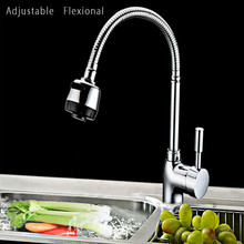 New Arrival Solid Brass Kitchen Mixer Cold and Hot Kitchen Tap Single Hole Water Tap Kitchen Faucet Torneira Cozinha(China)